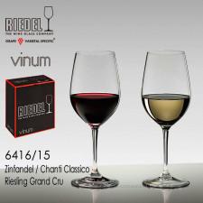 Набор бокалов для белого_Zinfandel/Riesling(2 шт), 0,4л_6416/07_ VINUM Riedel
