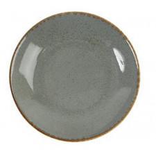 "Sidina Dark Gray"" Тарелка глубокая 210 мм, h-40 мм"