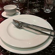 Тарелка DELTA 16см