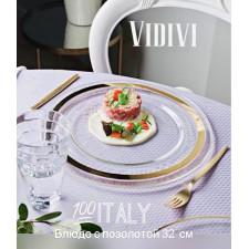 Блюдо с позолотой (сусальное золото) 32 см Италия МУРАНО